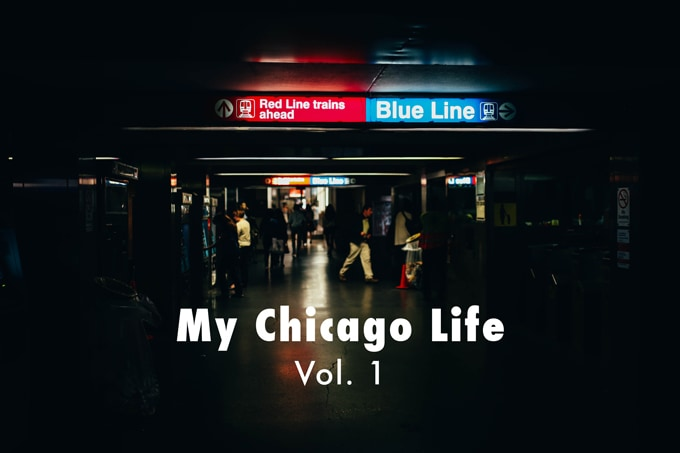 My Chicago Life Volume 1